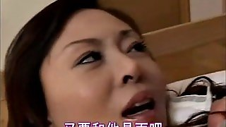 Japanese Hot Step Mom