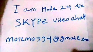 Skype Chat With Male 24