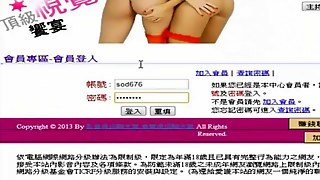 Taiwan, Babe, Asian Fetish, Asian With White, Fetish Boobs, Boob's, Asian With Big Boobs, White Big Boobs, White Babe, Babe With Big Boobs