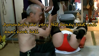 Mature Asian Shemale In Fetish Action