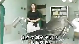 Mother Asian, Wife Asian, Mom Doctor, Doctor Wife, Gang Bang Asian, Physician, Housewife Asian, Wife And Gang Bang, Gang Bang Housewife, Mom With Wife