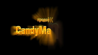 "Game"""" More Erotic Videos - Candymantv.com"