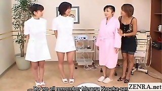 Subtitled Japanese Lesbian Group Vibrator Massage Play