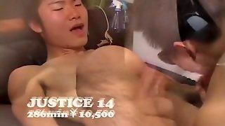 Justice 16 Gift Dvd