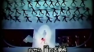 Retro Japanese Erotic Mature Music Video