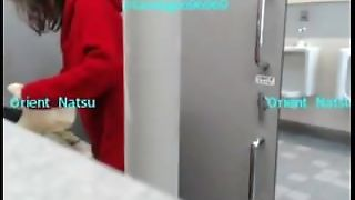 Mature Asian Squirts In The Bathroom