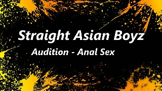 Straight Boys Anal Audition