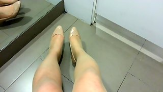 Beige Pantyhose With Pantyhose Teaser 25